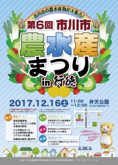 2017-12-16_075730