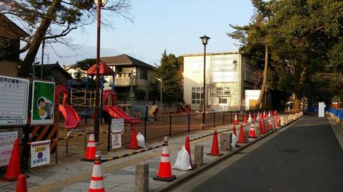 八幡神社児童遊園地