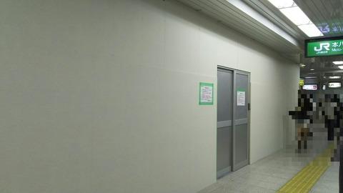 本八幡NEWDAYS閉店