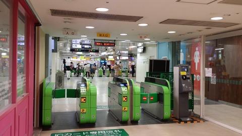 本八幡駅改札口