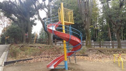 須和田公園のすべり台