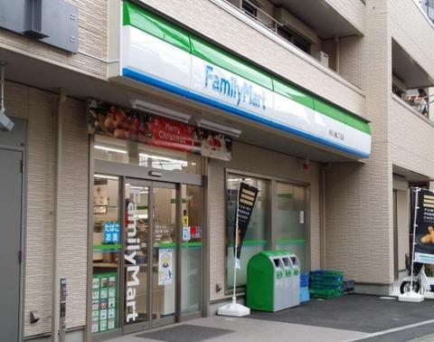 ファミリーマート八幡二丁目店