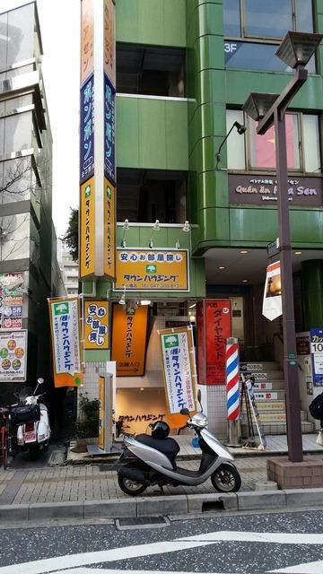 南八幡/タウンハウジング本八幡店