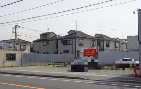二九八家いわせの駐車場/市川市大和田