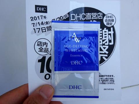 DSC04341