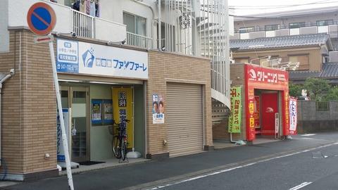 学習塾ファンファーレ/行徳駅前