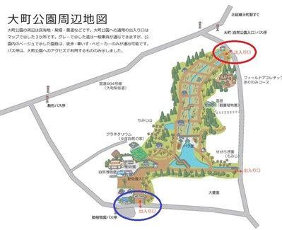 大町公園もみじ山2016