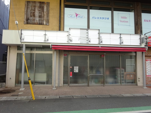 下総中山駅前のオリジン弁当が閉店