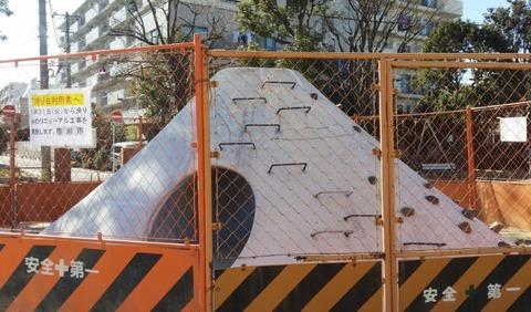 市川市行徳東根公園の富士山工事