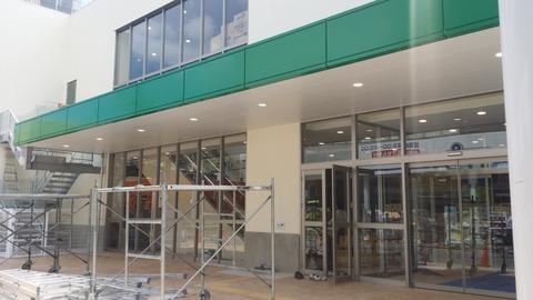 マルエツ南行徳店リニューアルオープン