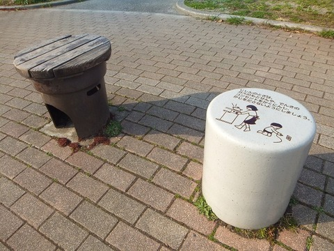 大洲防災公園一人用かまどベンチ