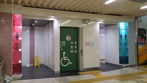 市川駅のトイレがリニューアル