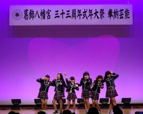 市川乙女八幡市民会館2017