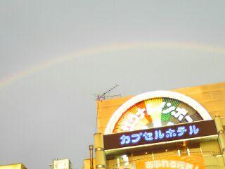 本八幡駅の虹