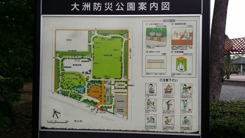大洲防災公園の案内図