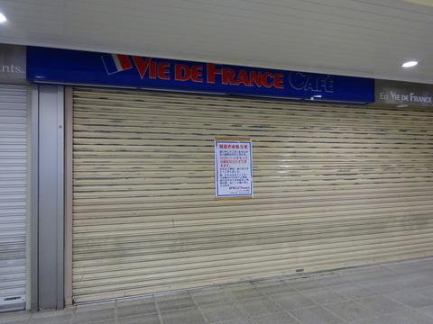 ヴィドフランス本八幡閉店