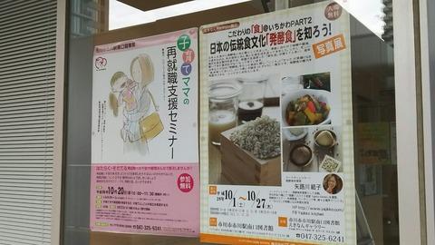 yajikkokitchen/発酵食を知ろう