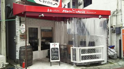 マリノステリア本八幡オープン