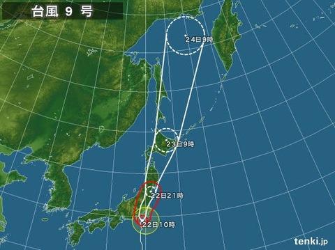 台風9号2016年