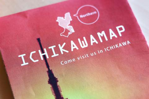 ICHIKAWAMAP