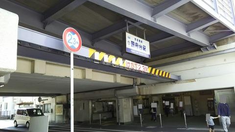 京成国府台駅