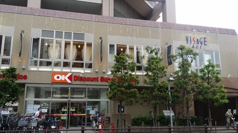 OKストア本八幡店
