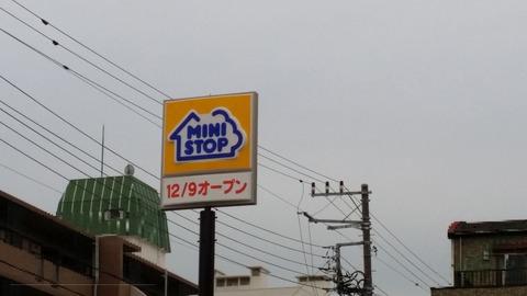 ミニストップ行徳駅前一丁目店オープン