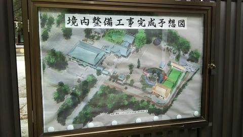 葛飾八幡宮工事完成予想図