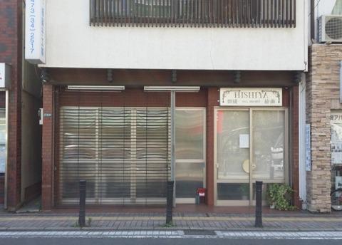 クラウンジュエル本八幡閉店