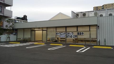 ローソン行徳駅前二丁目店オープン