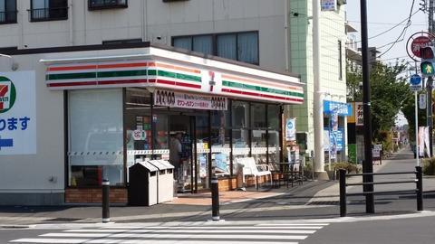 セブンイレブン市川大野店リニューアル