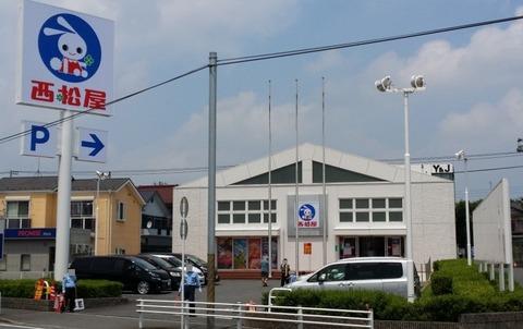 西松屋松戸大橋店オープン