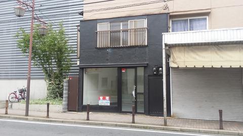 おたからや京成八幡店閉店