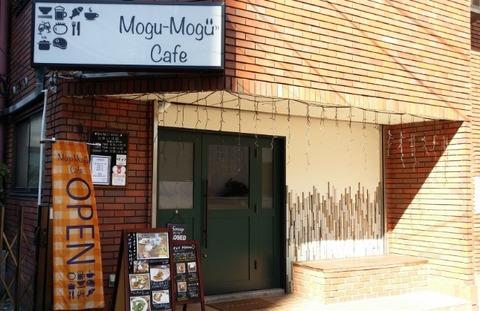 MoguMoguCafe/市川市