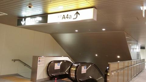 都営新宿線本八幡駅A4a出口
