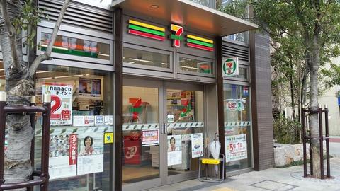 セブンイレブン市川八幡3丁目店
