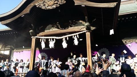葛飾八幡宮節分祭2017