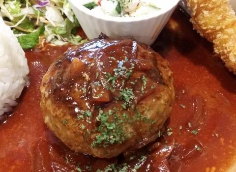 モグモグカフェのハンバーグ