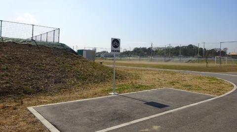 国分川調整池緑地の駐輪場