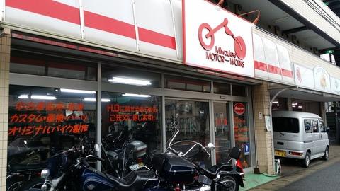 バイク専門店/市川市大洲