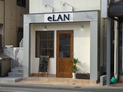 eLAN本八幡オープン