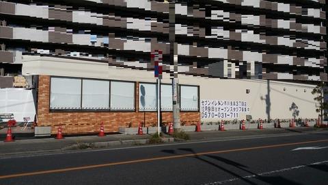 セブンイレブン市川鬼高3丁目店オープン