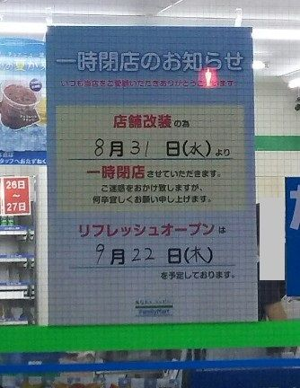 2016-08-30_100600