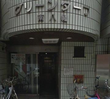 日能研本八幡校(移転前)