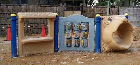 八幡神社児童遊園地の遊具