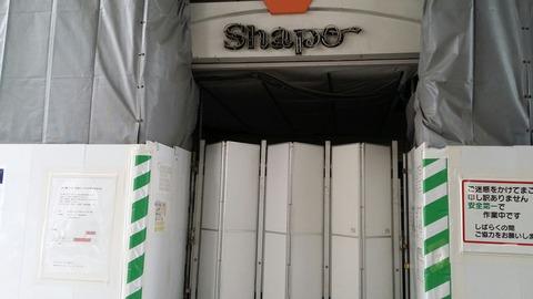 シャポー本八幡レストランモール