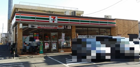 セブンイレブン船橋本中山4丁目店