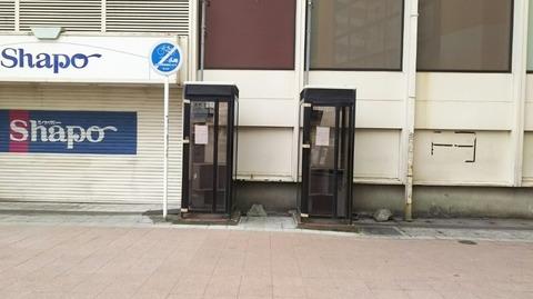 本八幡駅の公衆電話撤去