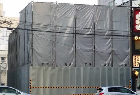本八幡駅前通りのビルが解体