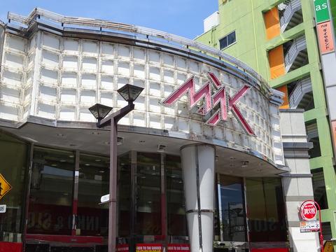 マックス本八幡店閉店